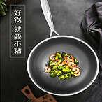 Joydeem multi-function wok SWOK30 30cm