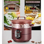 Joyoung Purple Clay Electric Stew Pot JYZS-K523M 5L Home Slow Cooker