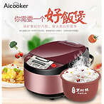 Aicooker紫砂电饭煲