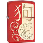 Zippo Chinese Zodiac Lighters - Year of the Dog