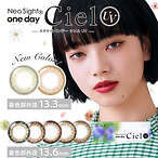 Neo Sight 1day Ciel