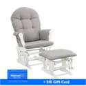 Storkcraft 或 Angel Line 摇椅+脚凳套装,新手妈妈好帮手