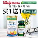 Nature's Bounty 精选保健品促销 收鱼油、维生素软糖