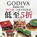 Godiva: Black Friday Sale Live: Godiva Selected Chocolate Gift Boxes Black Friday Sale
