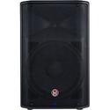 闪购:Harbinger Vari V2212 600W 12英尺 双向D类扬声器