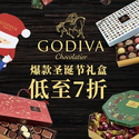 Godiva: Godiva Select Items Up to 30% Off Limited Time Sale