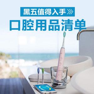 电动牙刷还你健康口腔,牙齿洁白更自信 不同型号女神牙刷,哪款最适合你