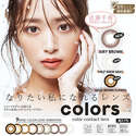 1Month Disposable Colored Contact Lens DIA14.5mm 25% Off or Buy 4 Get 2 Free