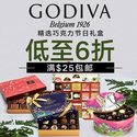 Godiva: Godiva Selected Chocolate Gift Boxes Cyber Monday Sale