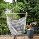 Mainstays 条纹吊床椅热卖 带抱枕