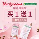 Walgreens: Walgreens Nature's Bounty and Osteo Bi-Flex Vitamins