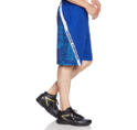 Under Armour Men's 11in Printed Short