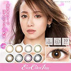 Ever Color 1day / HugU [1 Box 10 pcs] / Daily Disposal 1Day Disposable Colored Contact Lens DIA14.5mm