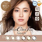 Ever Color 1day Natural / Moist Label UV [ 20 pcs / box] / Daily Disposal Colored Contact Lens DIA14.5mm