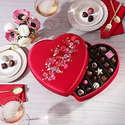 Godiva 20% Off Select Valentine's Day Gifts