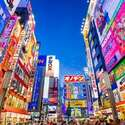 Groupon: 7-Day Tokyo Vacation with Hotel and Air