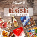 Lindt: Lindt All Boxed Chocolate Products on Sale