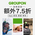 Groupon: Groupon Black Friday Local Beauty & Activities Limited Sale