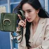 Mytheresa: Mytheresa Choe Bags Sale
