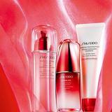 macys: Macy's Shiseido Skincare Sale
