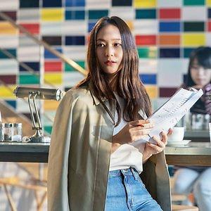 Uniqlo: Celebrity Styles Krystal Jung Clothing