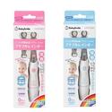 Seastar babysmile 超软毛 发光声波儿童电动牙刷 带替换刷头