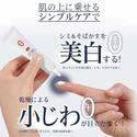 日亚Cyber Monday抢购 O-TAS VITAL FIX SERUM 凝胶精华 保湿美白