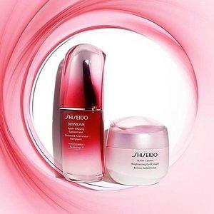 Shiseido: Free Full-Size Gift With $100