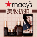 macys: Macy's Beauty Sale