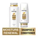Pantene 滋润修复洗发水护发素套装