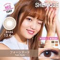 Rakuten Global: SHERIQUE 1day Disposal Colored Contact Lens