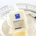 粉丝推荐:M-mark 松山油脂 柚子精华 身体乳 300ml 热卖