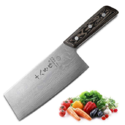 SHI BA ZI ZUO Chinese Meat Cleaver Vegetable Kitchen Cleaver Knife Superior Damascus Pattern Steel Knife with Ergonomic Design Comfortable Wooden Handle $218.68,free shipping