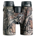 Bushnell Legend Ultra HD Roof Prism Binocular 10 x 42 $138.60 FREE Shipping
