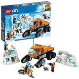史低价!Lego 乐高City 城市系列60194 极地侦察车