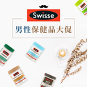 iHerb: iHerb Brand Of The Week Shop Swisse