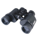 Bushnell Falcon 133410 Binoculars with Case (Black, 7x35 mm) $27.14