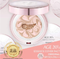 [ AGE TWENTIES ] Age 20's Compact Foundation Premium Makeup