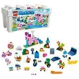 史低价!LEGO乐高 Unikitty 独角猫咪系列 创意积木箱