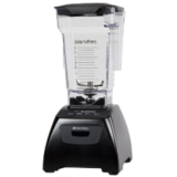 Blendtec Classic Fit Blender with FourSide Jar (64 oz), 30-sec Pre-programmed cycle, High-Low Pulse, Black $199.99