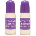 Japan hyaluronic acid 10ml 2 piece set