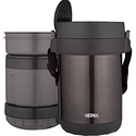 THERMOS All-In-One Vacuum Insulated Stainless Steel Meal Carrier