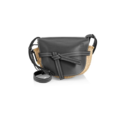 Loewe Gate Raffia & Leather Saddle Bag 小号斜挎包