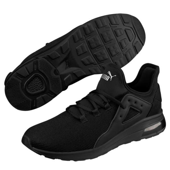 Puma Electron Street Sneakers