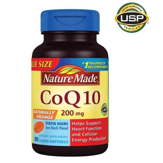 辅酶Q-10 200mg