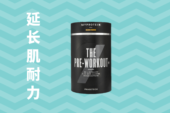THE PRE WORKOUT