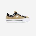 Converse X MadeMe 联名款 One Star 浅黄色厚底麂皮帆布鞋