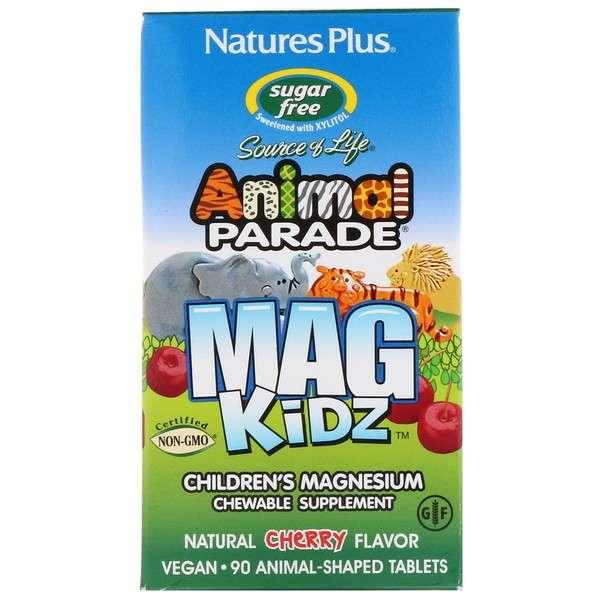 儿童镁元素咀嚼片