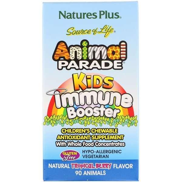 儿童抵抗力增强剂 热带浆果味
