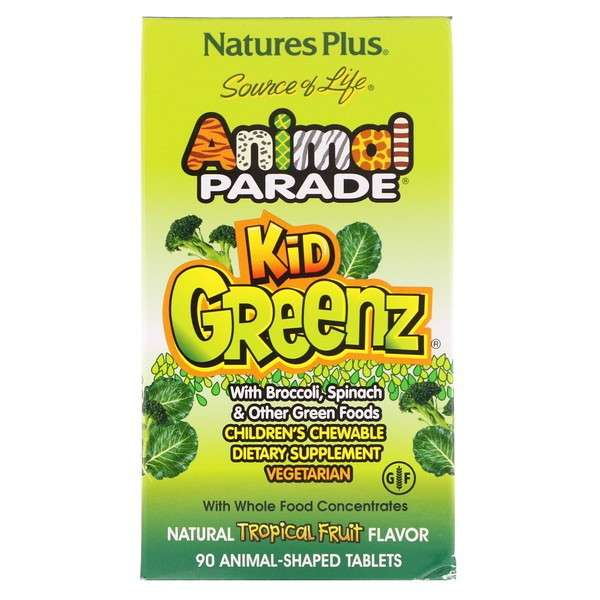 儿童绿色超级能量片 热带水果味